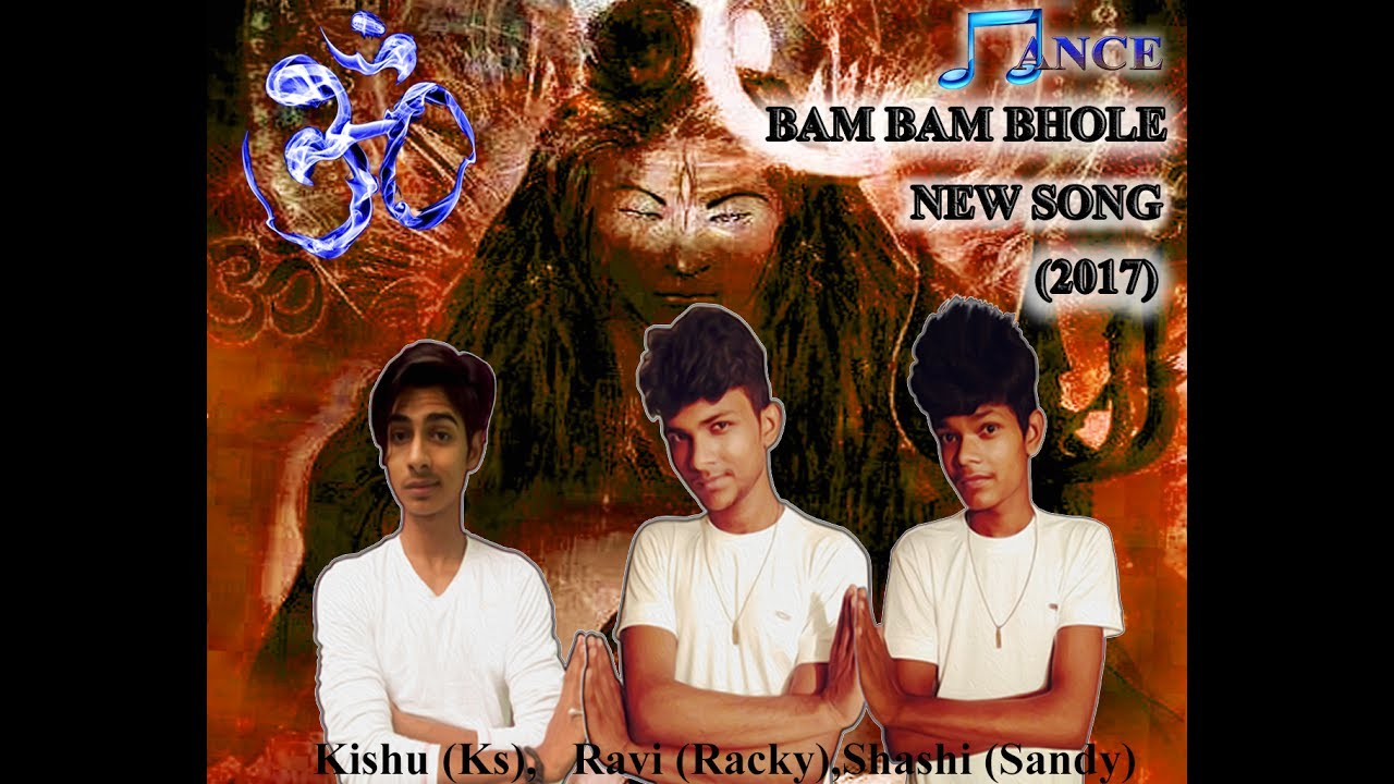 Bam bhole nath mp3 download