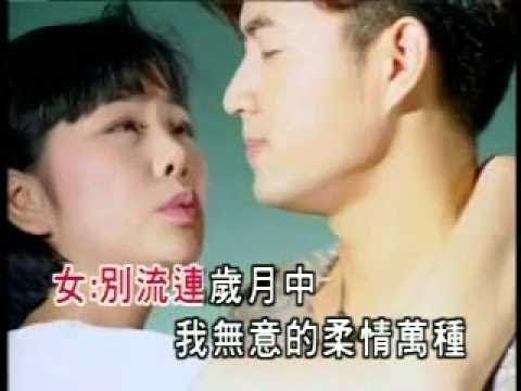 当爱已成往事 -- 永远的情歌 (Official MV)