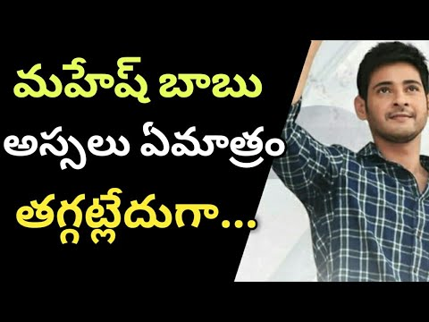 Maheshbabu Craze for Bharat Ane Nenu Movie Distribution Rights | Mahesh 24| Tollywood film news