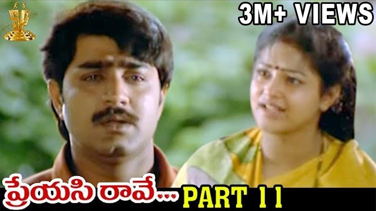 Download Preyasi Raave  Movie   Part 11   Srikanth   Raasi   Sanghavi   Ramanaidu   Suresh Productions