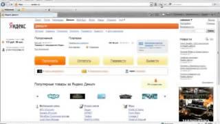 Анатолий Шарий звонит в службу поддержки Яндекс деньги. Как можно лишиться денег в Яндекс.Деньги!