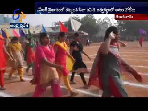 Kamma Jana Seva Samithi Conducted Sports Meet In Guntur