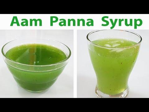 स्वाद ऐसा के बार बार बनाओगे कच्चे आम का पन्ना Aam Panna Mango Panna Recipe Summer Drink Sharbat Reci