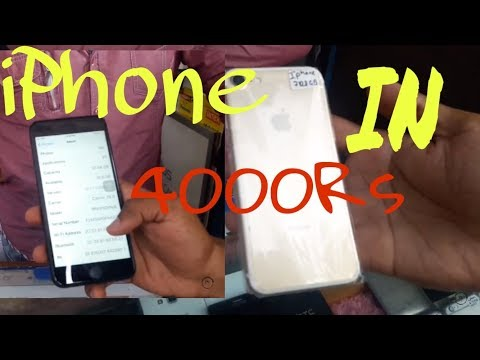 BIGGEST SECOND HAND PHONE MARKET | MUMBAI | PV Vlogs