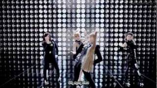 [MV] 2NE1 (투애니원) - I Am The Best (Vostfr) (HD 720p)