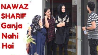 Nawaz Sharif Ganja Nahi Hai Prank | Comments Trolling | Haris Awan