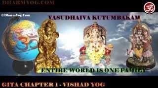 Shrimad Bhagavad Gita in Hindi Chapter 1 - Vishad Yog