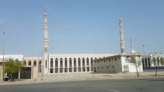 عرفة بعد الحج  - مسجد نمرة  2017  Mosquée Nemra-Arafat