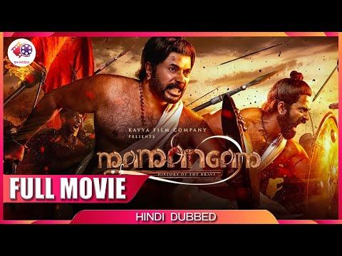 Mamangam - Hindi Dubbed Movie | Action Movie | Mammootty | Unni Mukundan | Latest South Dubbed Movie
