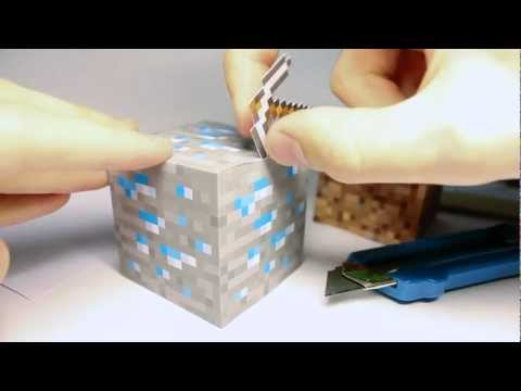 Geeky DIY: Minecraft block cube from paper
