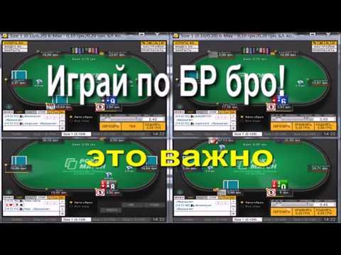 Видео Покер гипер турбо