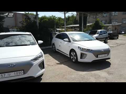 Электромобили и газовые Kia Hyundai из Кореи клиентам в руки