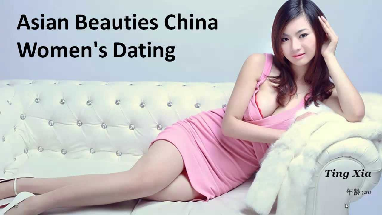 Asian women online dating