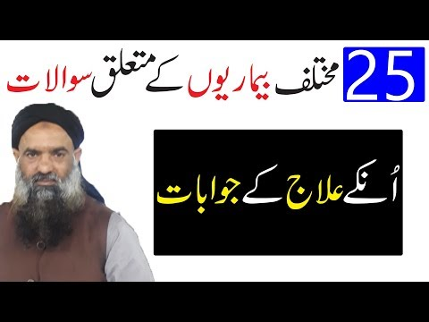 question and answer session dr muhammad sharafat ali health tips | Lecture 2019