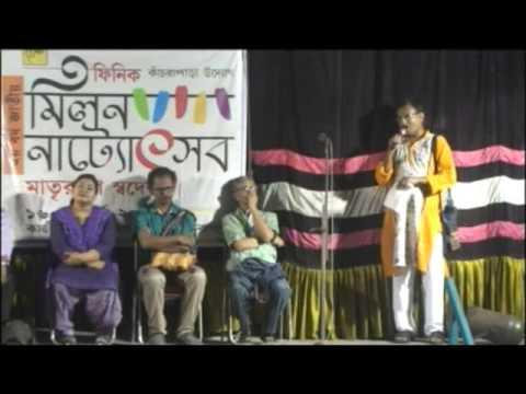 Jatiya Milan Natya Utsav (Part-1)
