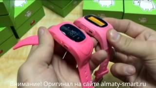 Как отличить Оригинальные Детские часы Smart Baby Watch с GPS Q50 E50 от Подделки(, 2016-06-27T11:41:13.000Z)