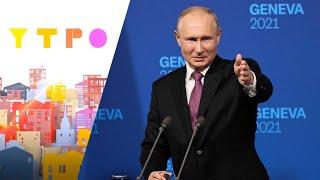 «Стыдно смотреть такие выступления»: Соболь о словах Путина про Навального и «коктейли Молотова»