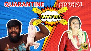 Quarantine Special Bloopers | Stay Home Create WithMe | Chennai Memes