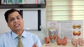 हाइपरथायरॉईडिज्म -थायरोइड हार्मोन का अधिक निकलना/ Hyperthyroidism - Excess of thyroid hormone