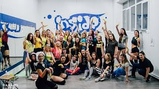 INSIDE DANCE STUDIO | BANANAPARTY2016 | СМОЛЕНСК