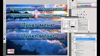 Видео урок по оформлению группы вконтакте (ускоренное)