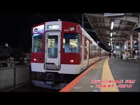 【車窓】223系新快速 姫路→大阪【東海道本線・山陽本線】【JR神戸線】posted by vordert2h