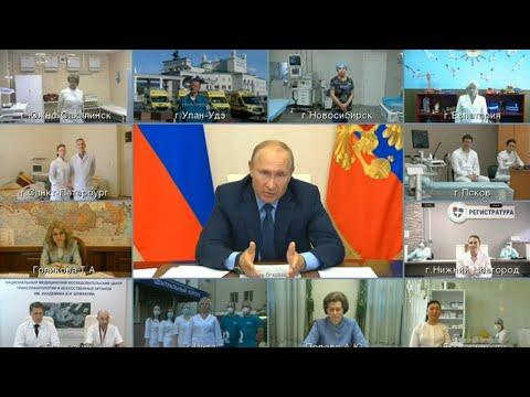 Встреча Владимира Путина с медиками. Полное видео от 20.06.2020 смотреть видео онлайн
