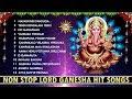 Dj, Lord, Ganesh, Songs, Telugu, Remix, Lord ganesh songs telugu dj remix 219, Ganpati new songs, Ga