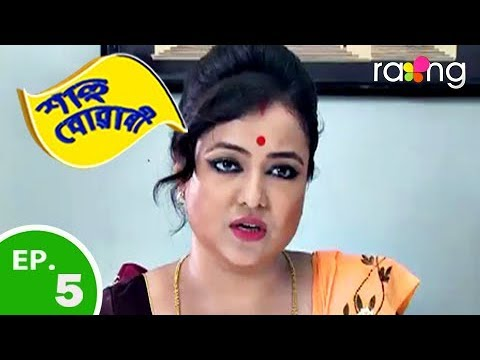 Sahu Buwari- শাহু বোৱাৰী   18th Jan 2019   Full Episode   Episode No 05
