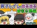 おまんこおかしくなっちゃうッ!壮絶、高橋しょう子 MIDE-628 - YouTube