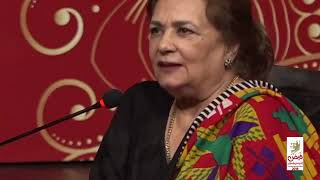 Adeel Hashmi | Salima Hashmi | Faiz Festival 2018