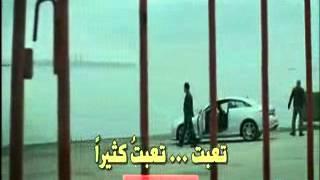 """اغنية الحلقه 3 من مسلسل الصامتون """" مترجمه """""""