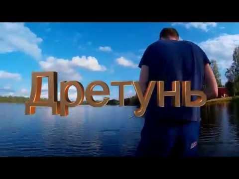 Видео Рыбалка в полоцке