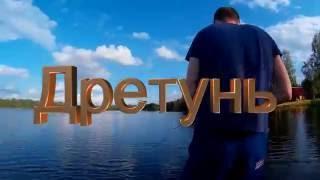 озеро Дретунь Рыбалка в Полоцком районе Витебская область