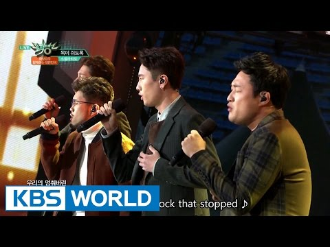SOUL LATIDO - Your name | 소울라티도 - 목이 쉬도록 [Music Bank / 2016.11.18]