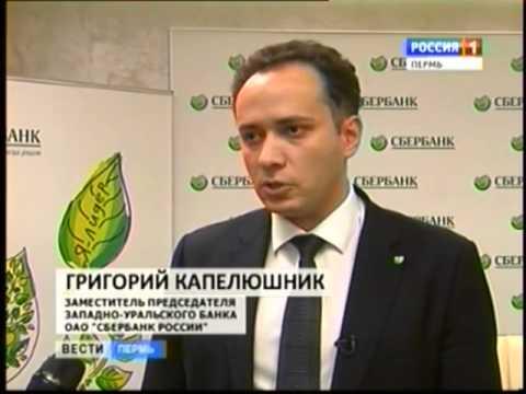 Финансовый рынок Узбекистана