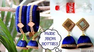 प्लास्टिक बॉटल से बनाए सुंदर और आकर्षक गहने। Bangles And Earrings Made from Waste Bottles   