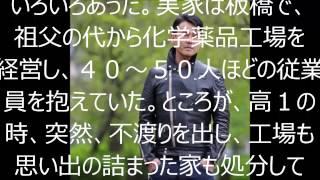 説明 俳優の野村宏伸が借金返済??どういうことなのか?? 参照 http:/...