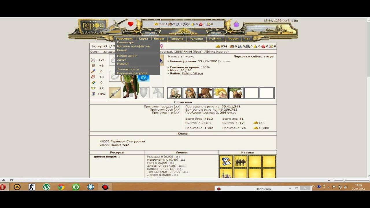 Что выпадет в рулетке в герой войны и денег покер без взноса играть онлайн