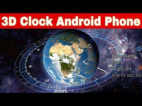 इस 3D घड़ी को देख कर आप हैरान रेह जाओगे। 3D Android clock app   Real time World Clock app   by itech