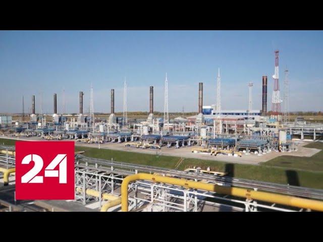 """""""Газпром"""" создает рекордный запас газа - Россия 24"""