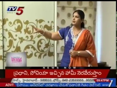 Interior Designing of Living Room and Bedrooms | Beautiful Living | TV5 News
