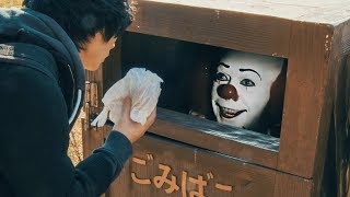Who is in the bin!? IT |Pennywise | RATE