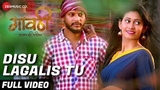 Disu Lagalis Tu - Full Video | Gavthi | Shrikanth Patil & Yogita Chavan | Ashwin Bhandare