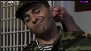 Բանակում/Banakum 1 -  Սերիա 197