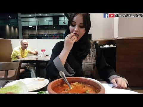 When an Arab girl eats Kerala food