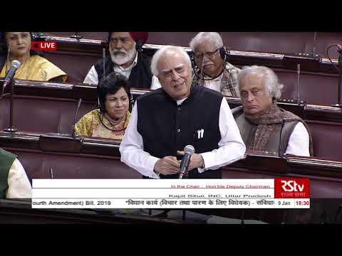 Sh. Kapil Sibal's Speech   The Constitution (124th Amendment) Bill, 2019