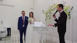 Свадьба. Церемония в Wedding Palace (часть 1) г. Днепр