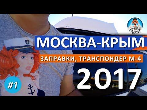 Мотозакрытие 2017 голышом по ТТК в Москве от Дубасеров - Мудозвон .