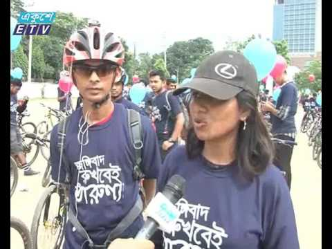 Chittagong News Ekushey Television Ltd 26 08 2016